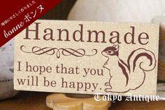 東京アンティーク りす検索 ハンドメイドスタンプハンコ Handmade stamp ¥898yen 〆04月04日