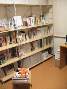 タモ材の「ワイド・大」と「大」を組み合わせてオシャレに☆  pic.twitter.com/QNXf9tRZRl Shelving, Bookcase, Organization, Living Room, Naver, Organize, Home Decor, Twitter, Shelves