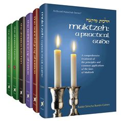 Laws of Shabbos Set