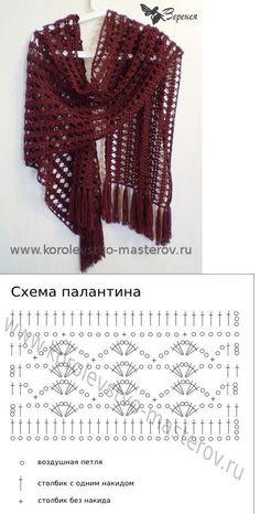 Captivating Crochet a Bodycon Dress Top Ideas. Dazzling Crochet a Bodycon Dress Top Ideas. Crochet Scarf Diagram, Crochet Lace Scarf, Gilet Crochet, Crochet Wool, Crochet Shawls And Wraps, Crochet Motifs, Crochet Stitches Patterns, Crochet Chart, Crochet Scarves