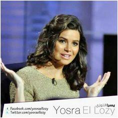 ❤❤ Egyptian Beauty, Celebs, Fashion, Celebrities, Moda, Fashion Styles, Celebrity, Fashion Illustrations, Famous People
