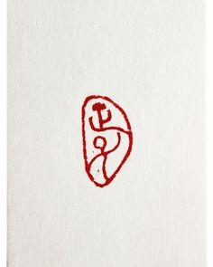 Calligraphie . Shodo - Sceau