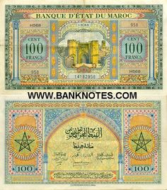 Morocco 100 Francs 1944 Bab El Mahrouk Gates, in old Fez - Fes el-Bali. Castle Pictures, Star Pictures, Fall Pictures, History Of Morocco, Casablanca, Time Travel, Vintage World Maps, Photo Galleries, Stamp