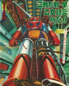 Vintage Robots, Retro Robot, Vintage Comics, Vintage Toys, Robot Cartoon, Japanese Robot, Japanese Poster Design, Japanese Superheroes, Mecha Anime