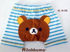 Rakuten:  Rlakkuma baby underwear from Japan $12.70