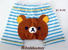 Rakuten:  Rlakkuma baby underwear from Japan $12.70