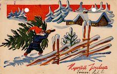"HANS BJÖRKLIND ""UKKO"" - 106951943635258866150 - Picasa-verkkoalbumit Rooster, Album, Animals, Painting, Art, Picasa, Craft Art, Animaux, Animales"