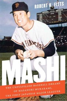 In the spring of 1964, the Nankai Hawks of Japan's Pacific League sent nineteen-year-old Masanori Murakami to the Class A Fresno Giants to improve his skills.