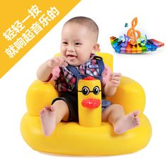 baby inflatable chair seat sofa shower inflate chair toddler ...