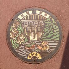 ☆ Cher ami ☆-「林間都市さがみこ」のマンホールカバー(カラー)