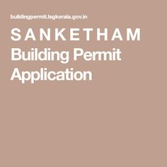 S A N K E T H A M  Building Permit Application Building Permit, Adobe Photoshop