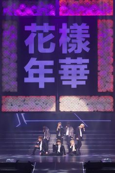 [Picture/Media] BTS at 2016 BTS LIVE '화양연화 On Stage:Epilogue' in Macau [160618]
