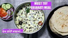 My Favorite Typical Gujarati Cuisine Meal Bhinda Kadhi & Rotla Video Rec... Bhavna's Kitchen, Gujarati Cuisine, Okra, Food Videos, Stew, Spices, Gluten Free, Meals, Recipes