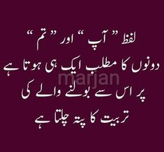 Best Urdu Quotes Google Search Dada Pinterest