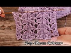 Узор спицами «Полет бабочки», видео | «Flying butterfly» knitting pattern - YouTube