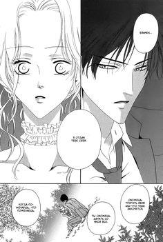 Чтение манги Ситё Токока «007» 11 - 33 - самые свежие переводы. Read manga online! - ReadManga.me