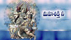 Goddess Durga Songs - Kanaka Durga Bhakthi Swarlau - Maha Shakthi Nee - ...