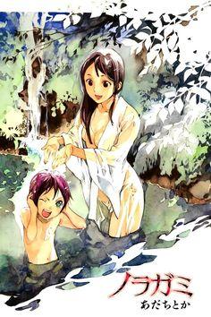 Small Yato and Hyori Noragami Manga, Yato And Hiyori, Manga Art, Manga Anime, Sakura Anime, Manhwa, Yatori, Anime Crafts, The Darkness