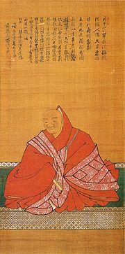 Maeda Geni (1539-1602)