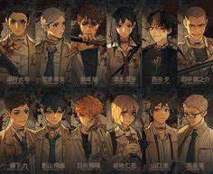Haikyuu Karasuno, Nishinoya, Kageyama Tobio, Haikyuu Fanart, Haikyuu Anime, Hinata, Naruto, Mafia, Anime Villians