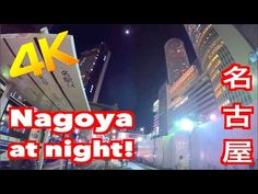 Gimmeaflakeman is Victor's unedited channel. GoPro walk/ride through videos in Japan. Laundry vlogs.(Nagoya at Night 4K!) #japan, #vlog, #youtube, #日本