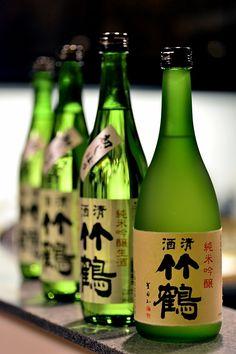 Japanese Sake from Hiroshima