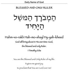 Today's daily Name of God devotional: Blessed and Only Ruler… Biblical Hebrew, Hebrew Words, Bible Qoutes, Bible Verses, Quotes, Messianic Judaism, Learn Hebrew, Bible Study Journal, Names Of God