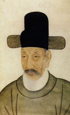 Portrait of a Dignitary. By anonymous artist. Korea. 16th century. Mineral pigments on paper.