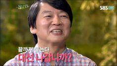 안철수, 힐링캠프 출연 후 트위터 '들썩' http://i.wik.im/77486