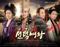 Queen Seon-deok (선덕여왕)