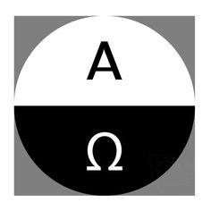 Alpha und Omega ? Der Anfang und das Ende - Elias Rubenstein Atari Logo, Omega, Twin, Spirituality, Artwork, Paper, Kunst, Spiritual, Work Of Art