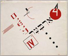 1200px-Design_by_El_Lissitzky_1922.jpg (1200×990)