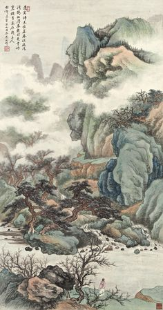 zhu, meicun spring mountains i Chinese Landscape Painting, Japanese Painting, Landscape Paintings, Chinese Painting Flowers, Painting Wallpaper, Ink Painting, Japanese Prints, Japanese Art, Artsy Background