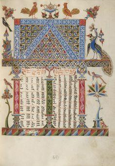 Библия. Армения. 1637-1638гг.