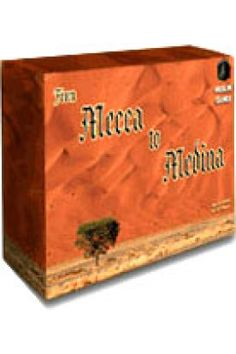 Mecca to Medinah Adventure Game Adventure Game, Mecca, Eid, Islamic, Games, Books, Livros, Book, Game