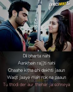 Thodi Der Lyrics from Half Girlfriend starring Arjun Kapoor & Shraddha Kapoor. The song is sung by Shreya Ghoshal & composer Farhan Saeed while lyrics are by Kumaar. Love Song Quotes, Love Songs Lyrics, Song Lyric Quotes, Me Too Lyrics, Music Lyrics, Music Quotes, Best Quotes, Film Quotes, Romantic Song Lyrics