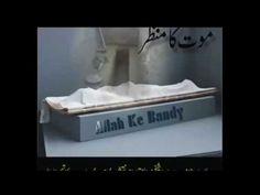 Quran Aur Hadees: Mout ka Manzar By Maulana Zulfiqar Ahmed Islamic Society, Quran, Allah, Personal Care, Self Care, Personal Hygiene, Holy Quran