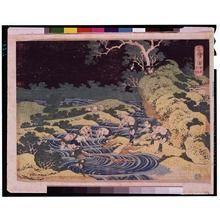 Katsushika Hokusai - Ukiyo-e Search