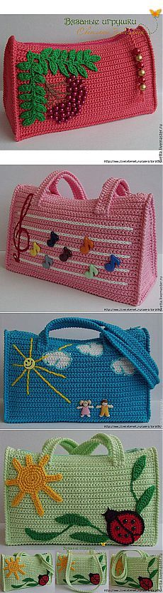 Knitted summer bag from Svetlana Zabelina |  Skilful hands