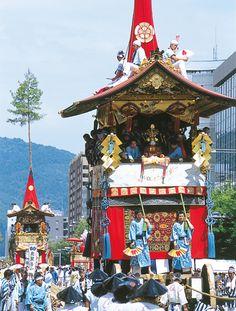 Gion-Matsuri Festival Kyoto, Japan