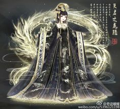 The goddess of death