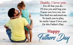 Wish You A Very Happy Fathers Day With Happy Fathers Day Messages 😍 :) 💜❤️💜❤️💜❤️ 😍 :) #HappyFathersDayMessages #HappyFathersDayMessagesFromWife #HappyFathersDayMessagesFromDaughter #HappyFathersDayMessagesFromSon #HappyFathersDayMessagesFunny Fathers Day Date, When Is Fathers Day, Happy Fathers Day Message, Fathers Day Messages, Happy Fathers Day Images, Fathers Day Wishes, Happy Father Day Quotes, Wishes Messages, Fathers Love