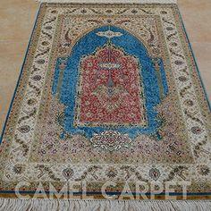 Camel Carpet small size area silk muslim pure silk handma... https://www.amazon.com/dp/B06XCSFKZ9/ref=cm_sw_r_pi_dp_x_ByZYybX7MR6C8