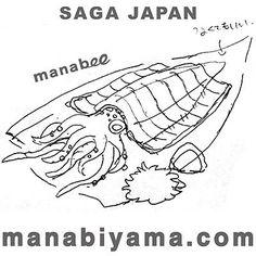 下描き。 #呼子のイカ #佐賀 #yobuko #saga #japa... http://manabiyama.tumblr.com/post/167255028314/下描き-呼子のイカ-佐賀-yobuko-saga-japan-pref47 by http://apple.co/2dnTlwE
