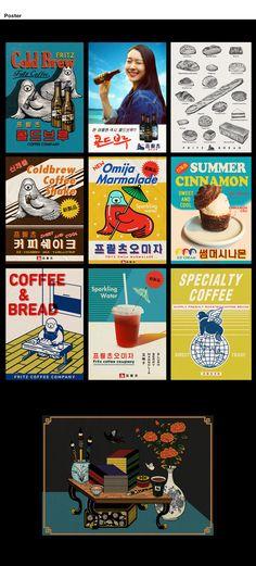 FRITZ COFFEE COMPANY BRANDING Part1 on Behance =한국+복고