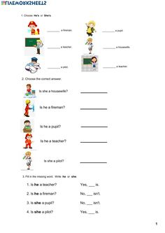 He is or she is - Interactive worksheet English Worksheets For Kids, English Activities, Alphabet Activities, Preschool Activities, Clothes Worksheet, Verbo To Be, English Language Learning, School Subjects, Inspiration For Kids