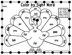 Free color by sight word printables! |  #Thanksgiving #worksheets #Dolch #sightwords