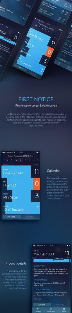 #app #design #inspiration  First Notice 2.0 iPhone app on Behance