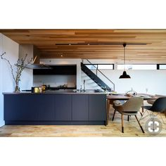 Modern two-story house located in Yashio, Japan, designed in 2016 by Craft. Cafe Interior, Kitchen Interior, Kitchen Design, Cocinas Kitchen, Cute Kitchen, Japanese Interior, Interior Decorating, Interior Design, Beautiful Kitchens