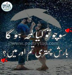Urdu Poetry Attitude: Parveen Shakir Urdu Poetry Sms Legend Poetry In Urdu Motivational Quotes In Urdu, Urdu Quotes Images, Love Quotes In Urdu, Poetry Quotes In Urdu, Love Poetry Urdu, Love Poetry Images, Image Poetry, Love Romantic Poetry, Best Urdu Poetry Images